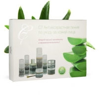 Cellution-7-Face-Care-Collection